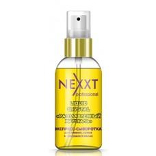 "Експрес-сироватка ""Розплавлений кришталь"" для сухого волосся Nexxt 50 мл"