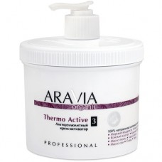 Антицелюлітний крем-активатор THERMO ACTIVE ARAVIA ORGANIC