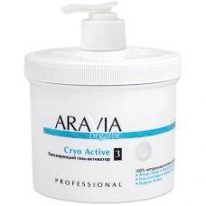 Тонізуючий гель-активатор CRYO ACTIVE ARAVIA ORGANIC