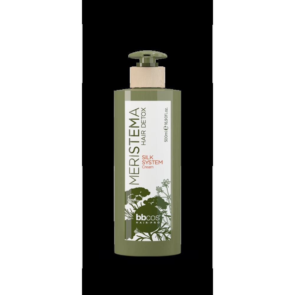bbcos Meristema Silk System Cream шовковий крем для волосся на основі стовбурових клітин 500 мл
