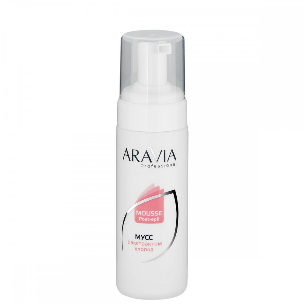 Aravia Professional Мус після депіляції з екстрактом бавовни 160 мл.