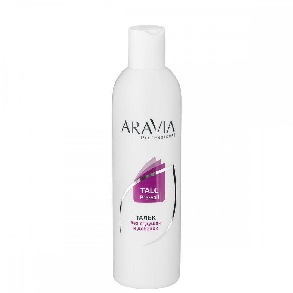 Aravia Professional Тальк без віддушок і хімічних додатків 200 гр.