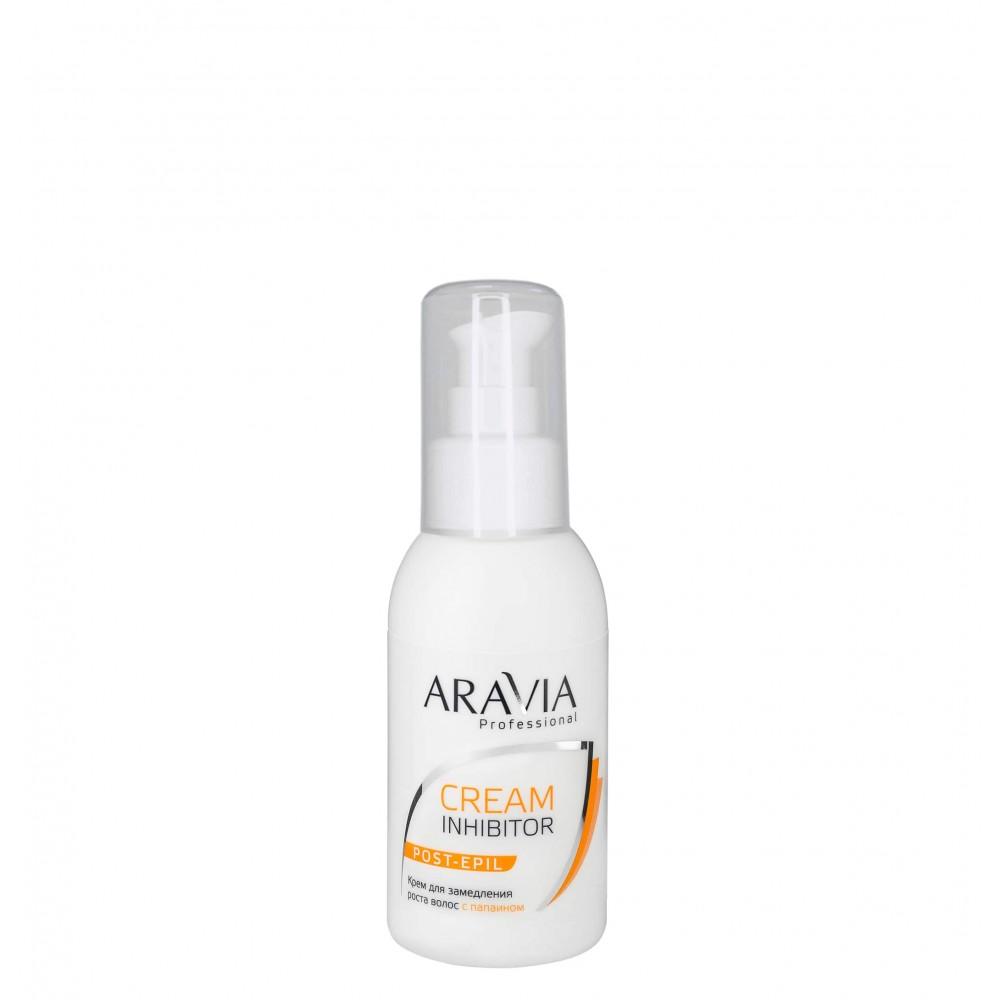 Aravia Professional Крем для уповільнення росту волосся з папаїном 100 мл
