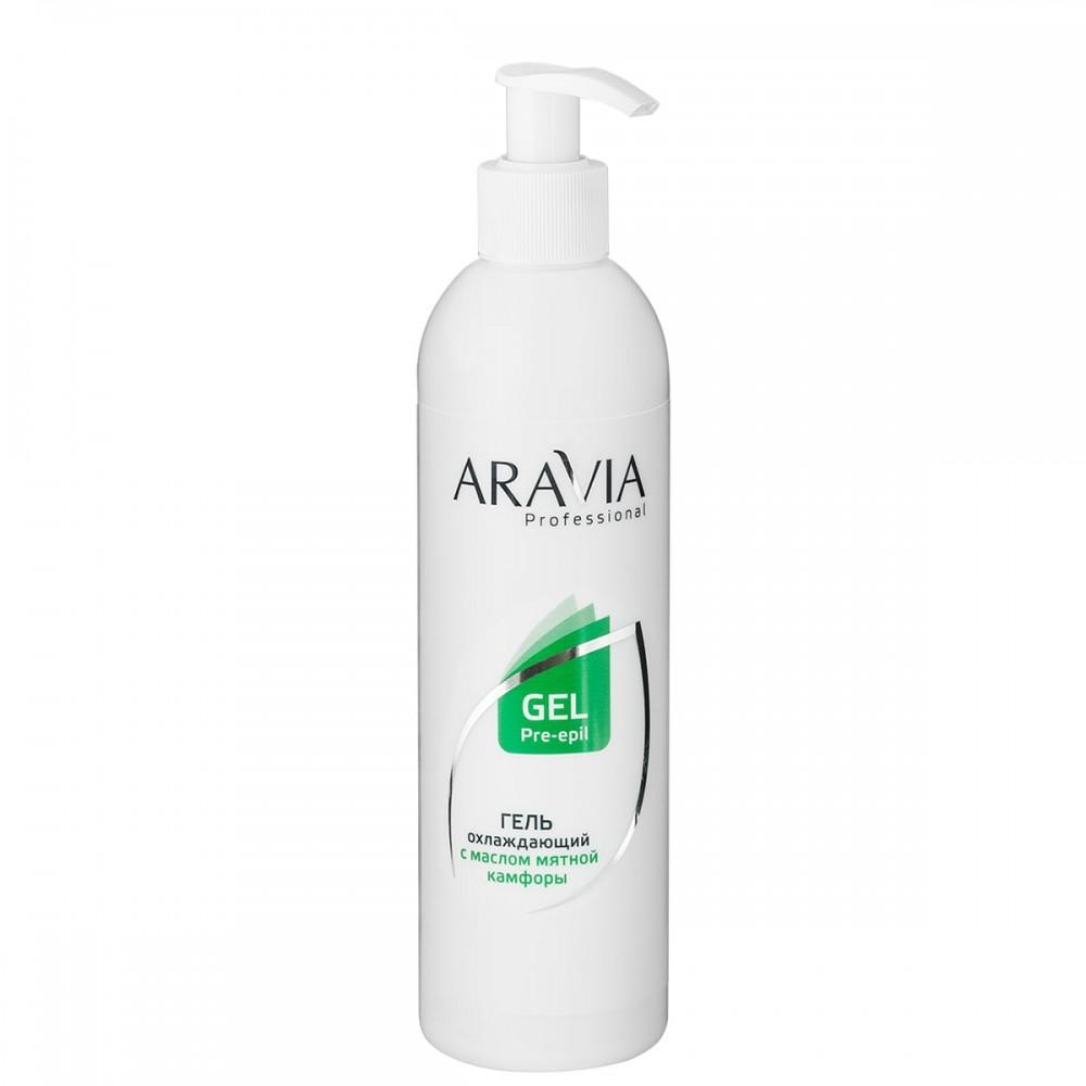 Aravia Professional Гель охолоджуючий з маслом м'ятної камфори 300 мл