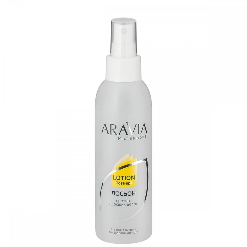 Aravia Professional Лосьйон з екстрактом лимону проти врослого волосся, 150 мл.