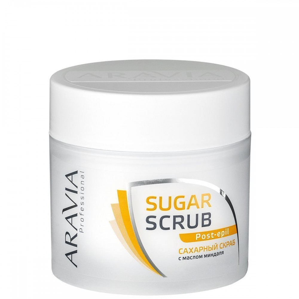 Aravia Professional Скраб цукровий для тіла з маслом мигдалю 300 мл.