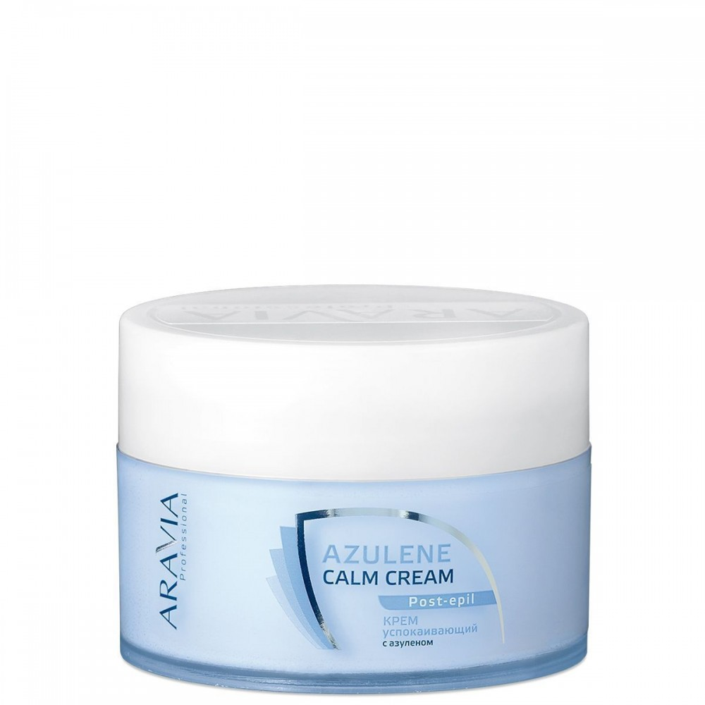 Aravia Professional Azulene Calm Cream Крем заспокоюючий з азуленом 200 мл