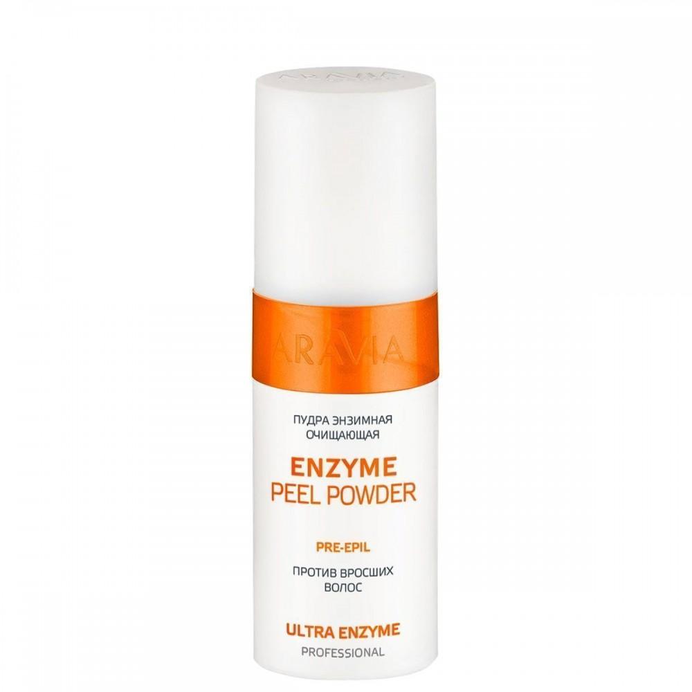 "Aravia Professional Пудра ензимна проти врослого волосся ""Enzyme Peel-Powder"", 150 мл."