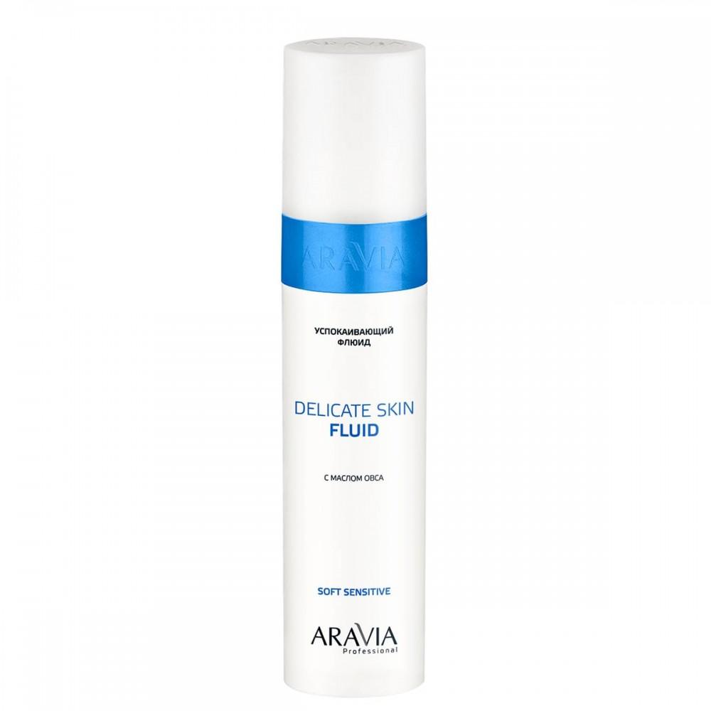 Aravia Professional Delicate Skin Fluid Флюїд заспокоюючий з вівсяною олією 250 мл