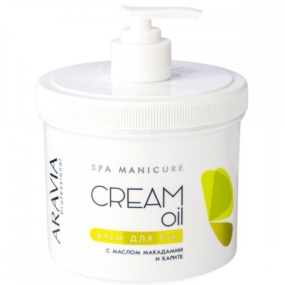 Aravia Professional Cream Oil Крем для рук з маслом макадамії і каріте 550 мл