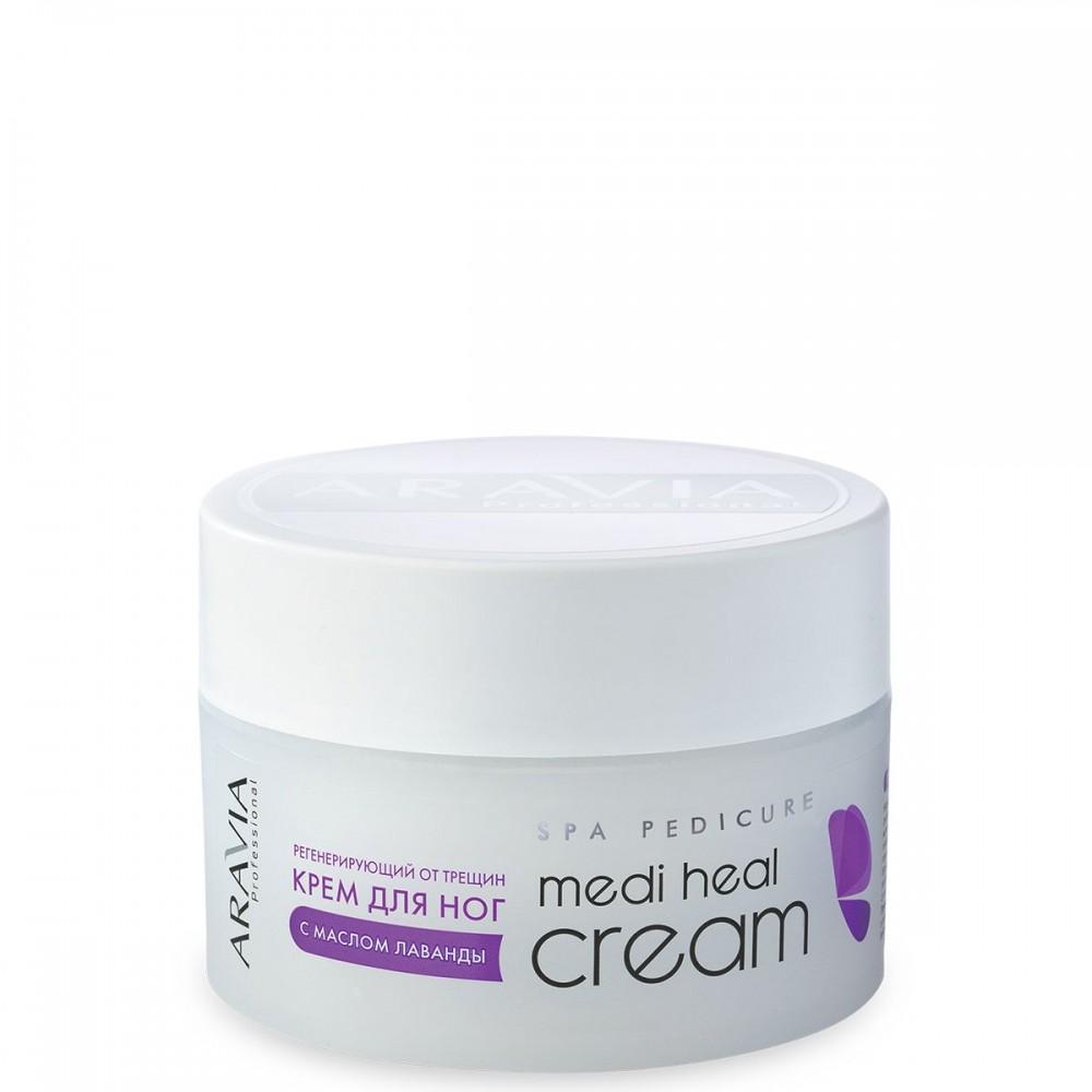 """Aravia Professional Регенеруючий крем від тріщин з олією лаванди """"Medi Heal Cream"""" 150 мл."""