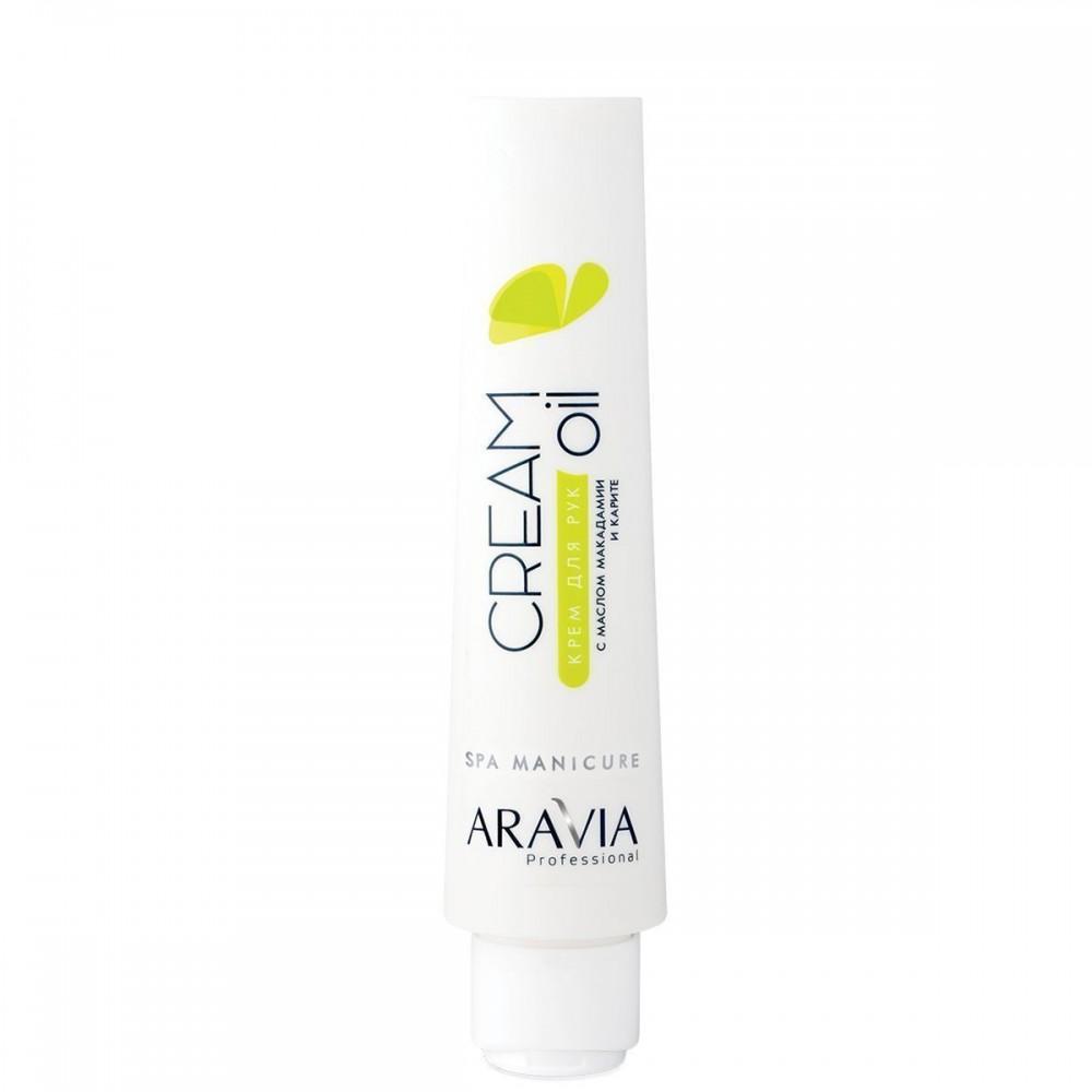 "Aravia Professional Крем для рук ""Cream Oil"" з маслом макадамії та карите 100 мл."