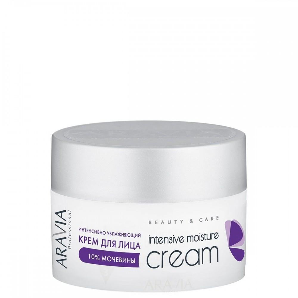 Aravia Professional Крем для обличчя інтенсивно зволожуючий з сечовиною 150 мл.