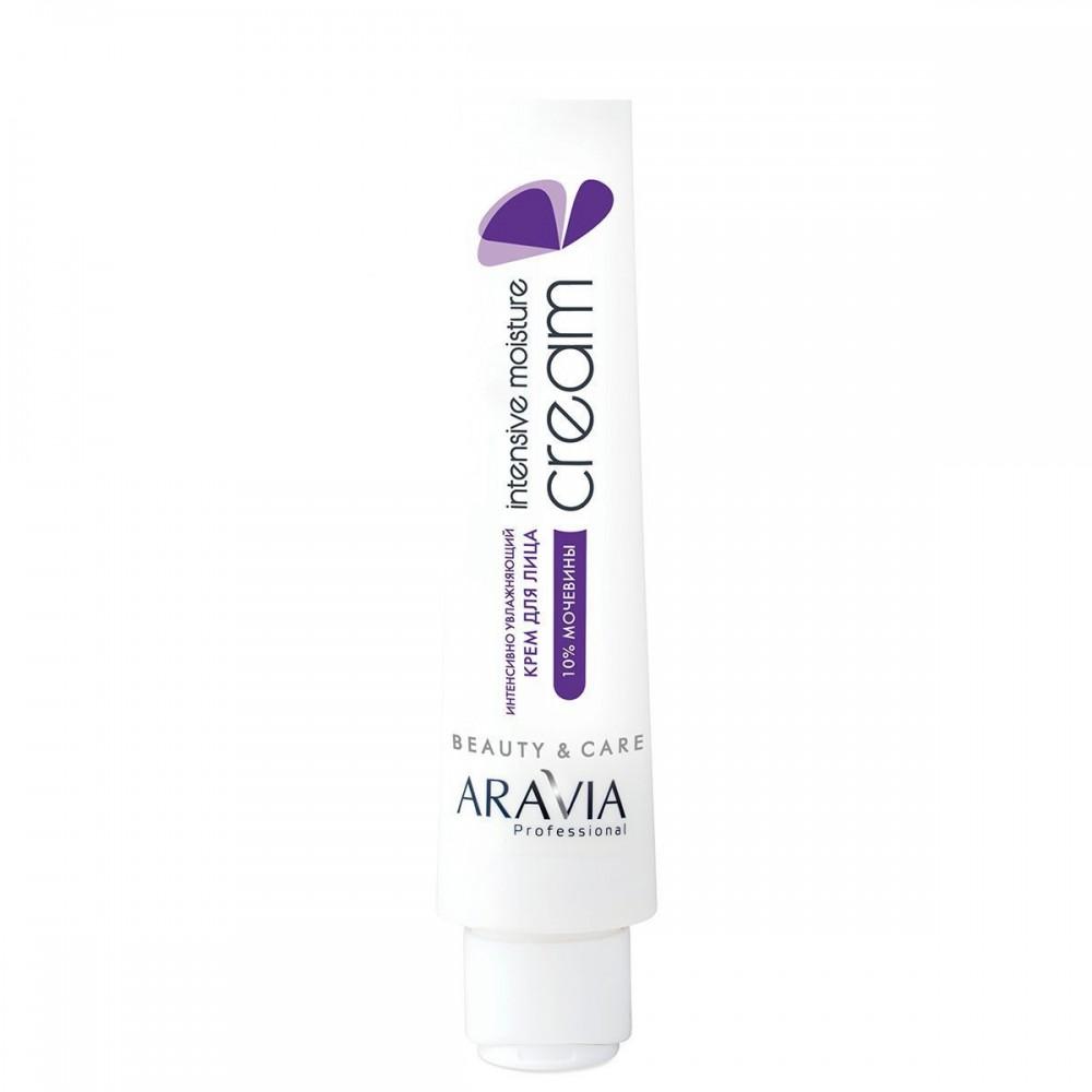 Aravia Professional Крем для обличчя інтенсивно зволожуючий з сечовиною 100 мл