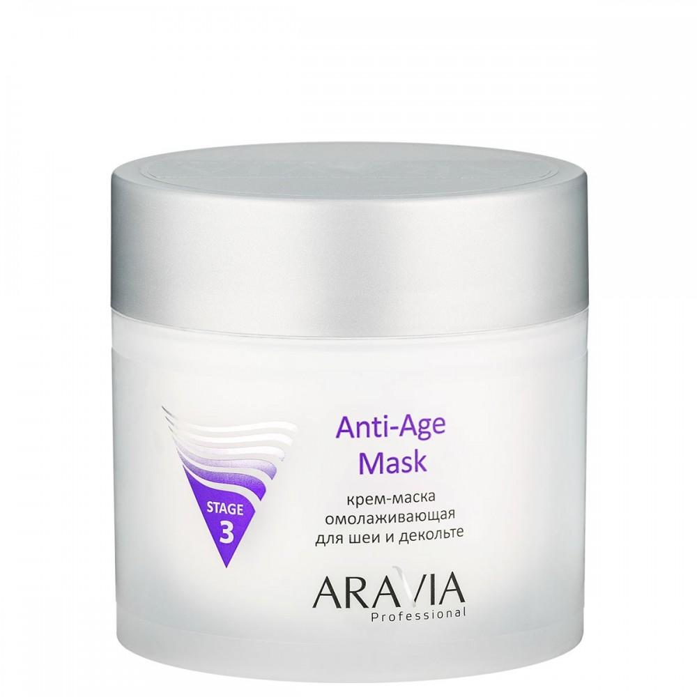 Aravia Professional Anti-Age Mask Крем-маска омолоджуюча для шиї декольте 300 мл