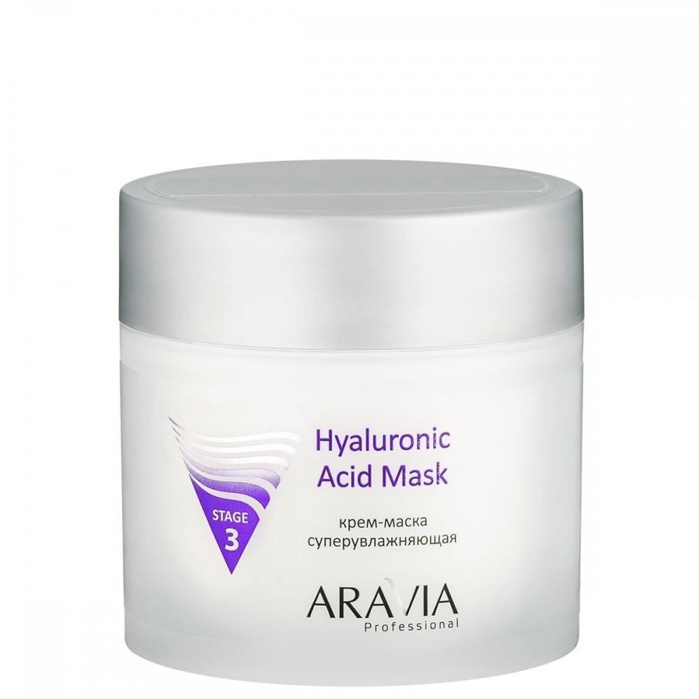 Aravia Professional Hyaluronic Acid Mask Крем-маска суперзволожуюча 300 мл