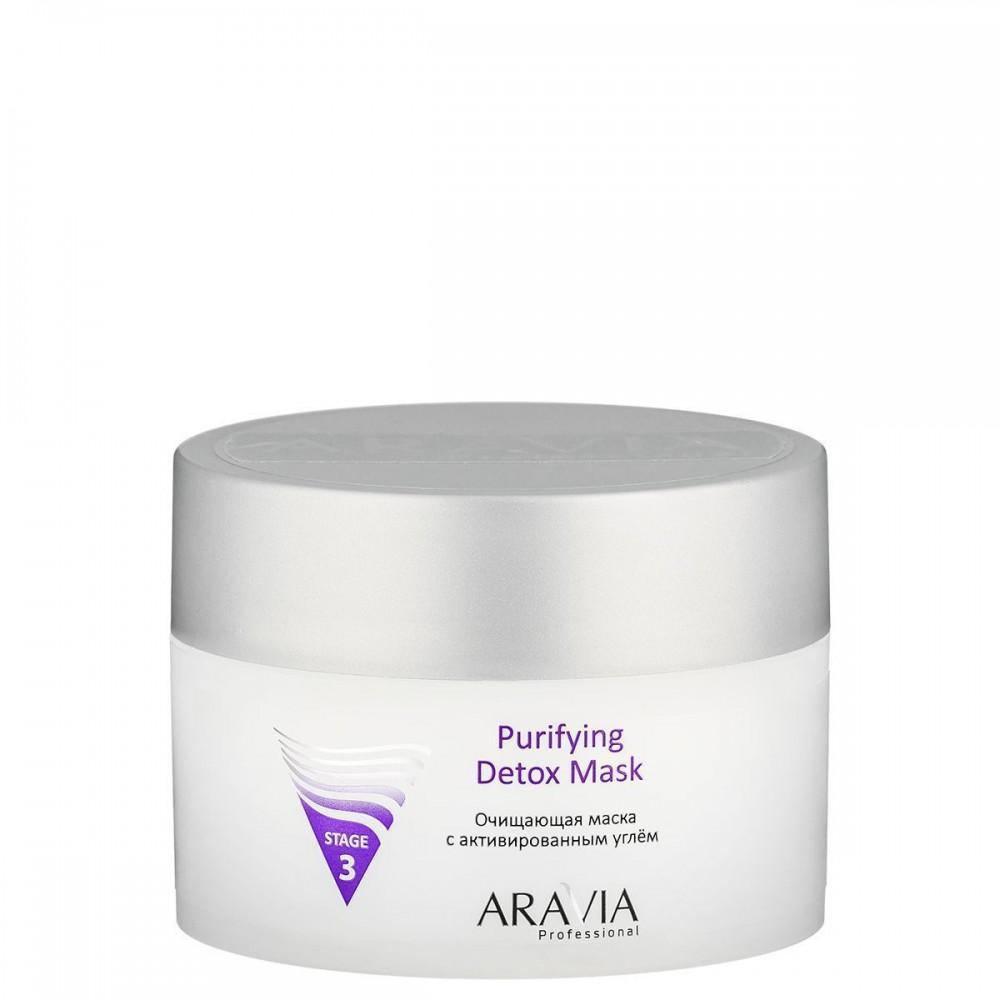 "Aravia Professional Очищуюча маска з активованим вугіллям ""Purifying Detox"" 150 мл."