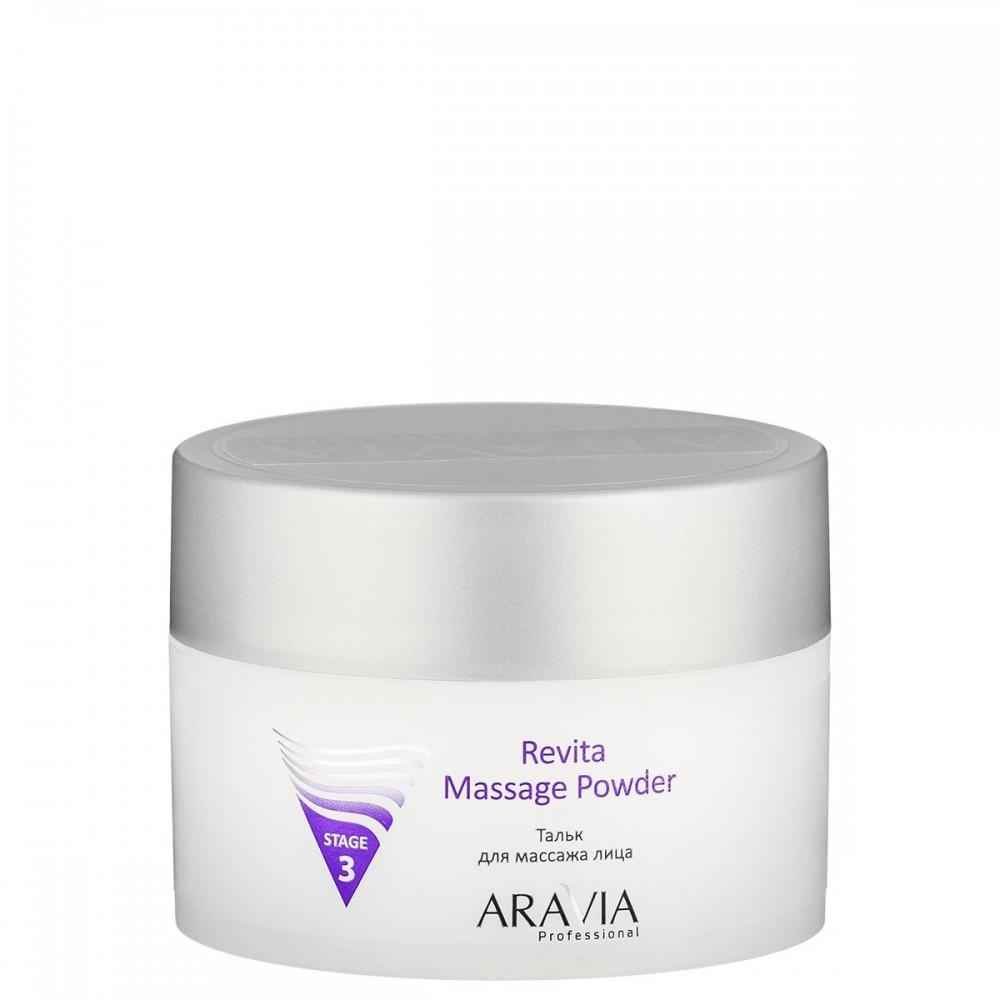 "Aravia Professional Тальк для массажу обличчя ""Revita Massage Powder"", 150 мл."