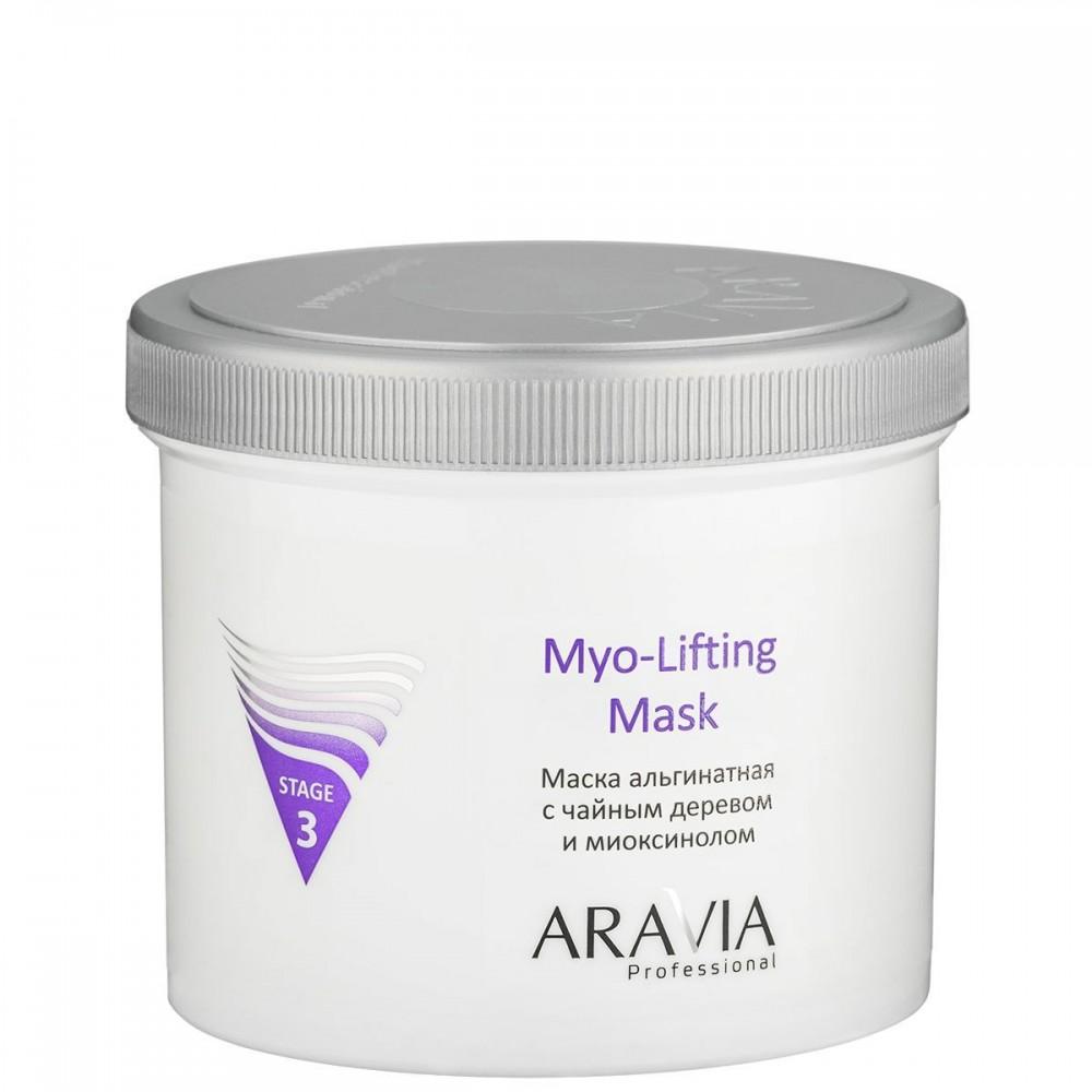 """Aravia Professional Маска альгінатна з чайним деревом і міоксінолом """"Myo-Lifting"""" 550 мл."""
