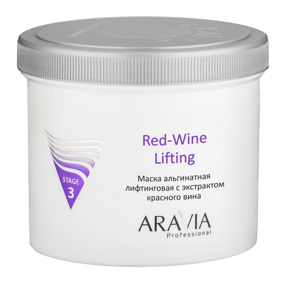 Aravia Professional Red-Wine Lifting Маска альгінатна ліфтінг з екстрактом червоного вина  550 мл