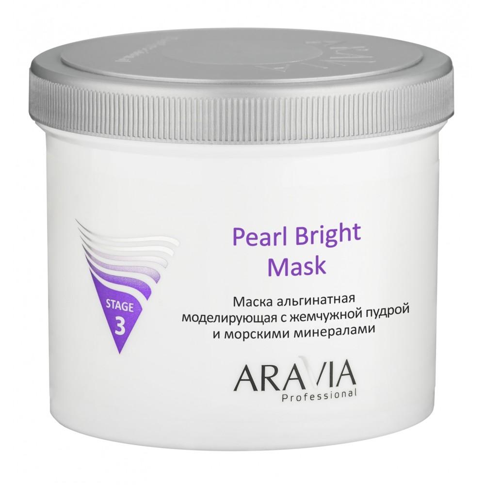 Aravia Professional Pearl Bright Маска альгінатна моделююча  з перлинною пудрою та морськими мінералами 550 мл