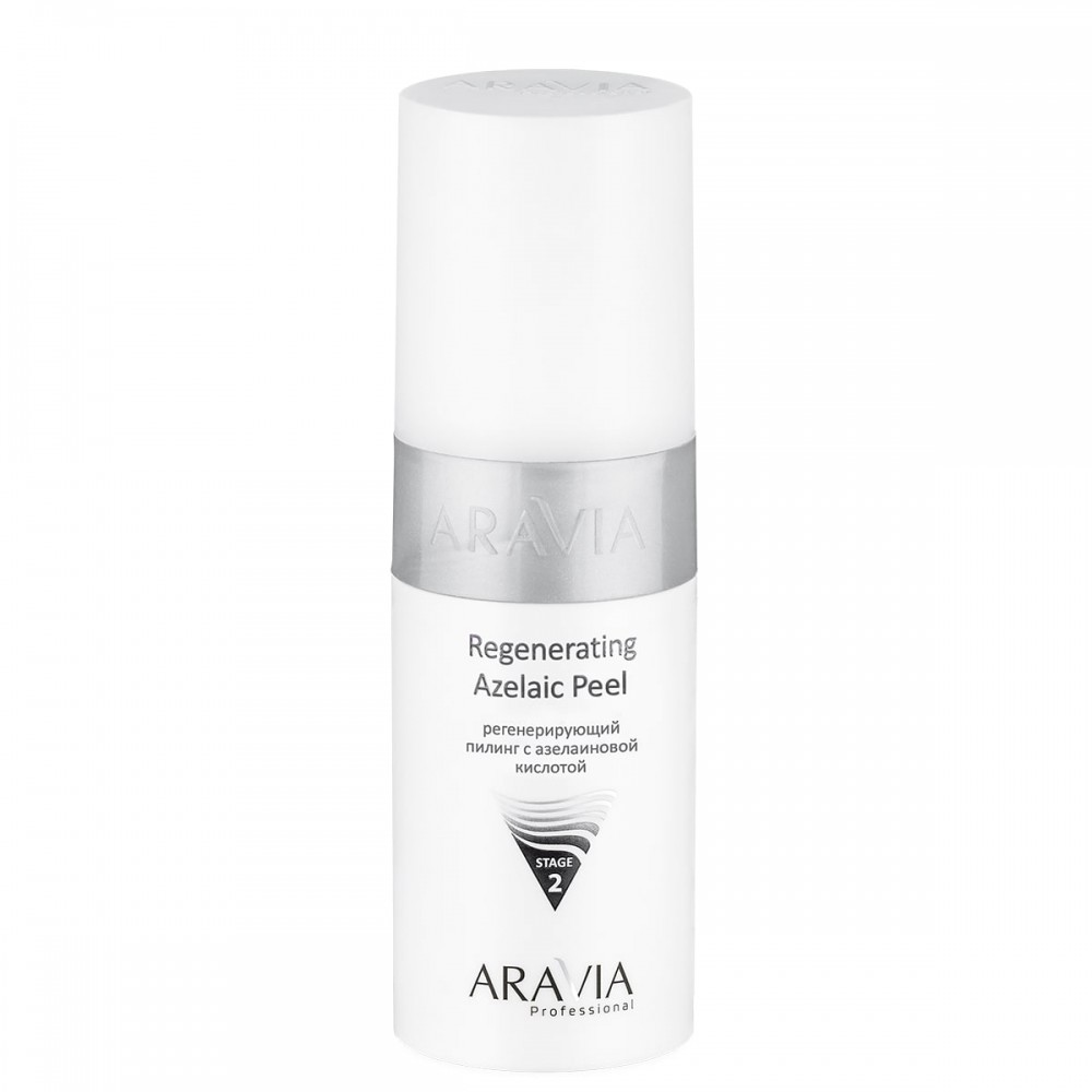 "Aravia Professional Регенеруючий пілінг з азелаїновою кислотою ""Regenerating Azelaic Peel"" 150 мл."