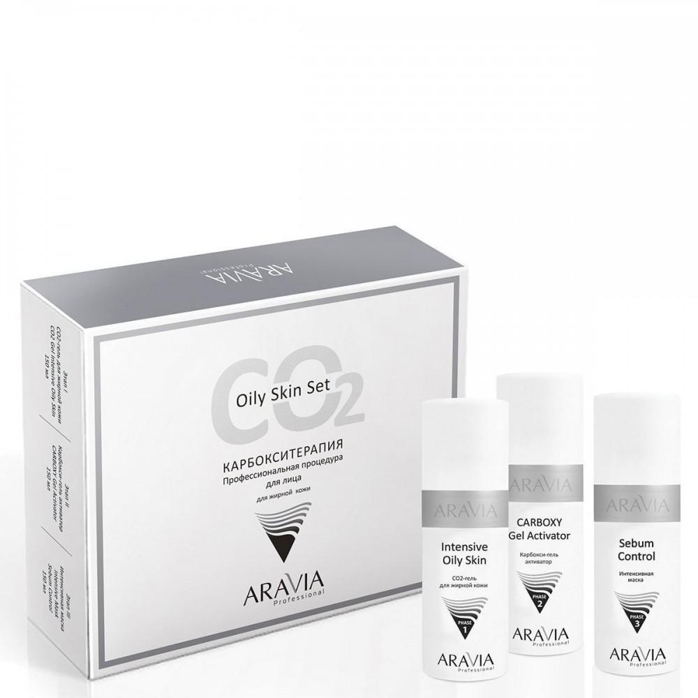 """Aravia Professional Набір карбоксітерапії CO2 для жирної шкіри """"Oily Skin Set"""" , 150 мл.* 3 шт."""