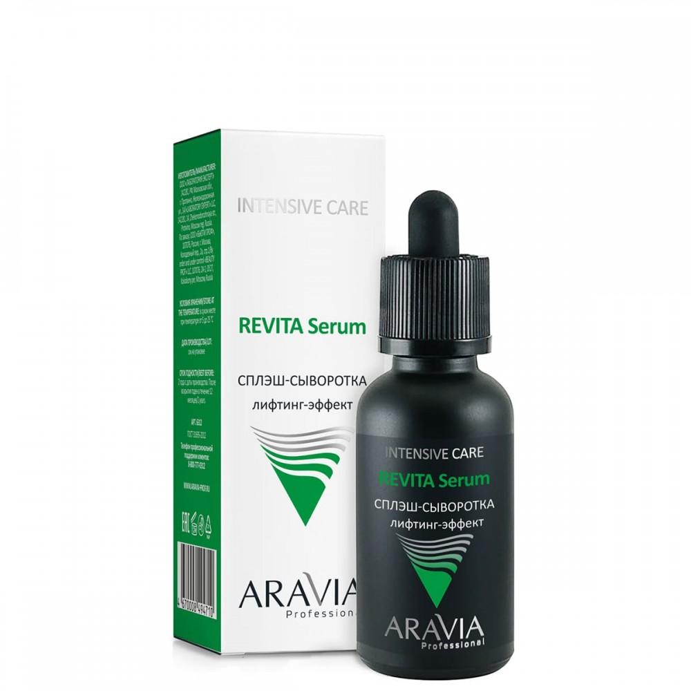 Aravia Professional Сплеш-сироватка для обличчя ліфтинг-ефект 30 мл.