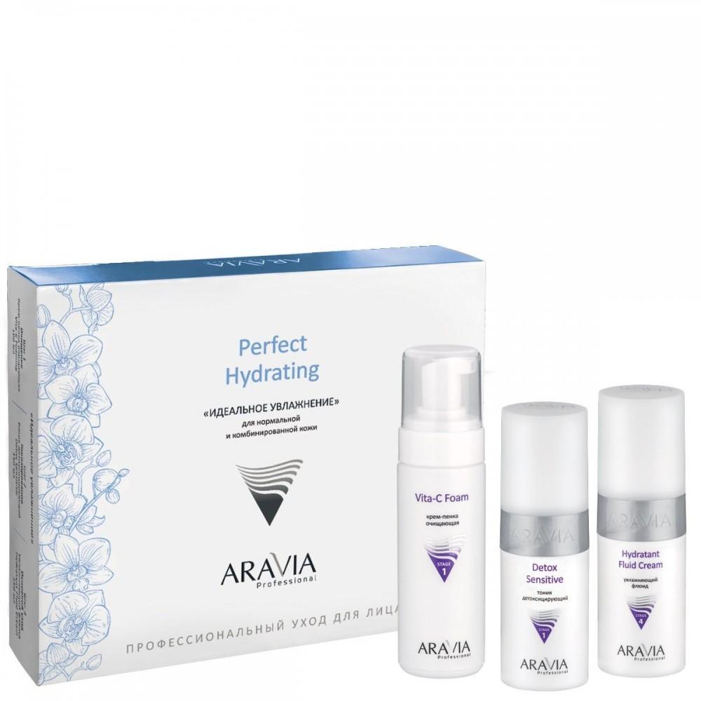 """Aravia Professional Набір для обличчя """"Ідеальне зволоження"""""""