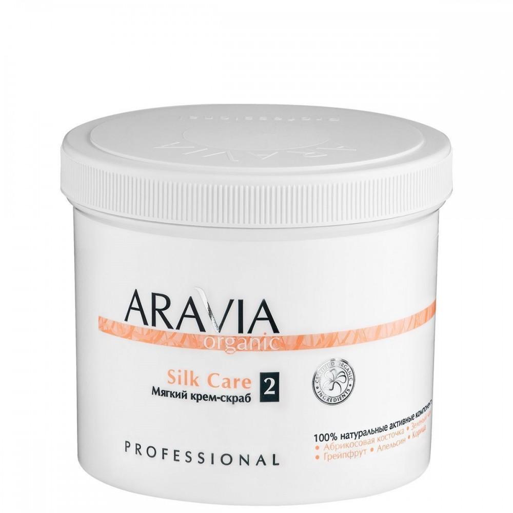 Aravia Organic Silk Care М'який крем-скраб 550 мл