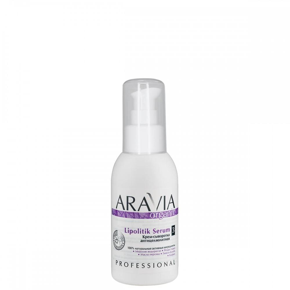 Aravia Organic Lipolitik Serum Крем сироватка антицелюлітна 100 мл