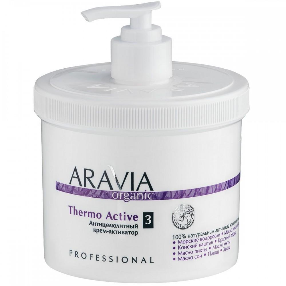 """Aravia Organic Антицелюлітний крем-активатор """"Termo Active"""" 550 мл."""