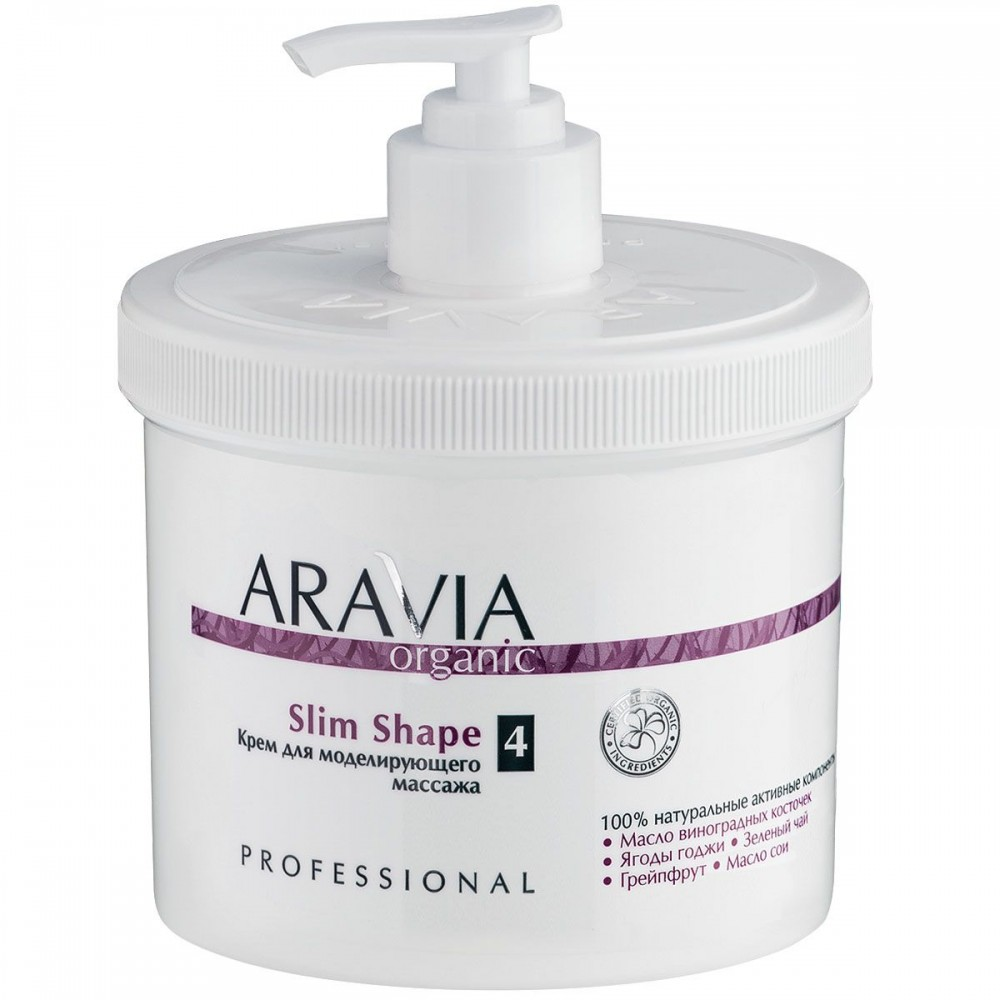 Aravia Organic Slim Shape Крем для моделючого масажу 550 мл