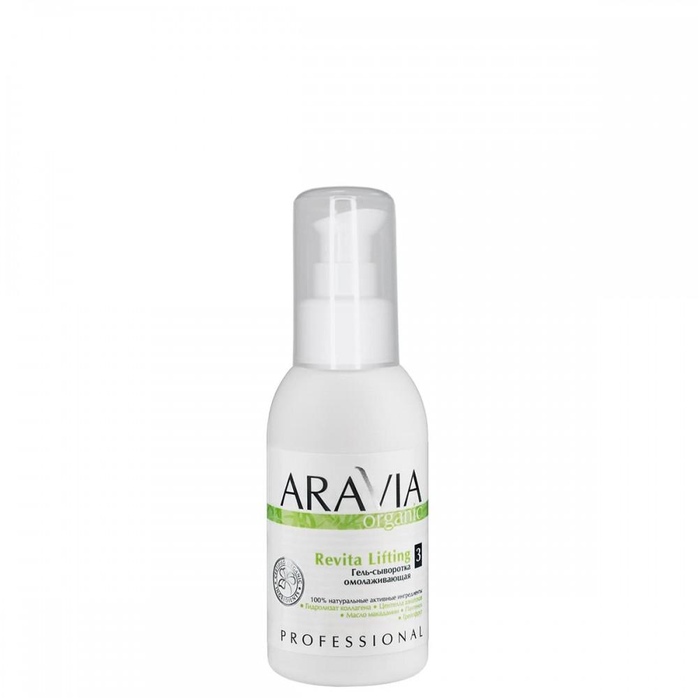 Aravia Organic Revita Lifting Гель сироватка омолоджуюча 100 мл