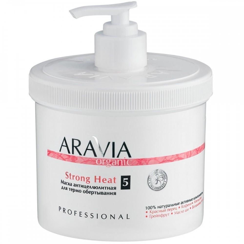 Aravia Organic Strong Heat Маска антицелюлітна для термообгортання 550 мл