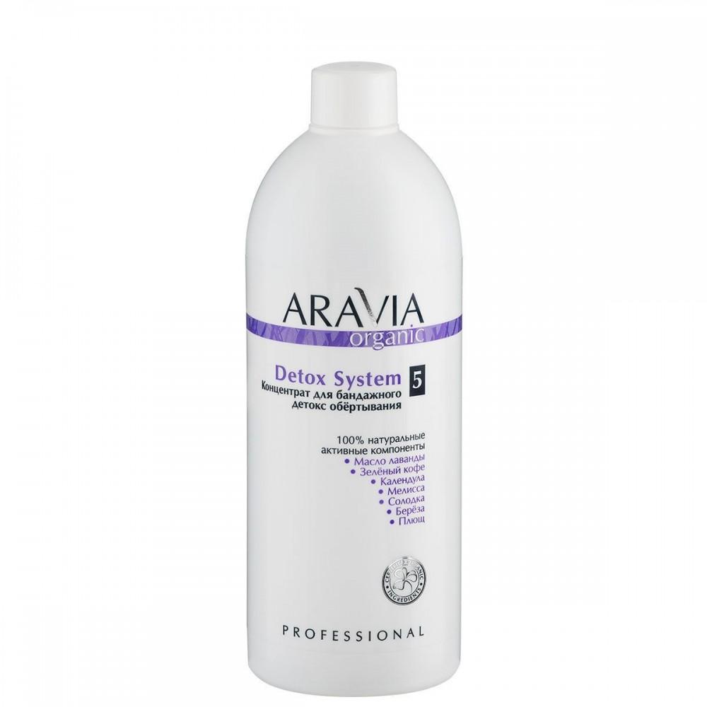 """Aravia Organic Концентрат для бандажного детокс обгортання """"Detox System"""" 500 мл."""