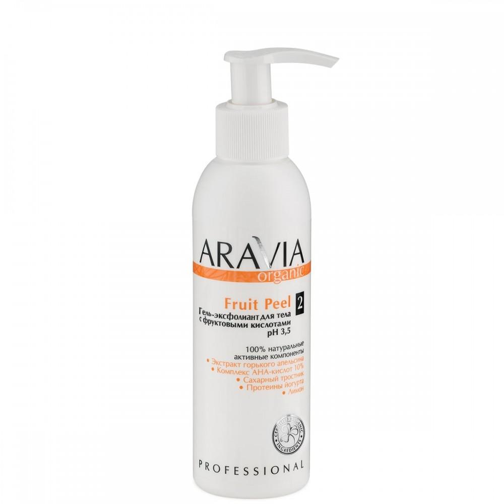 Aravia Organic Fruit Peel Гель-ексфоліант для тіла з фруктовими кислотами 150 мл