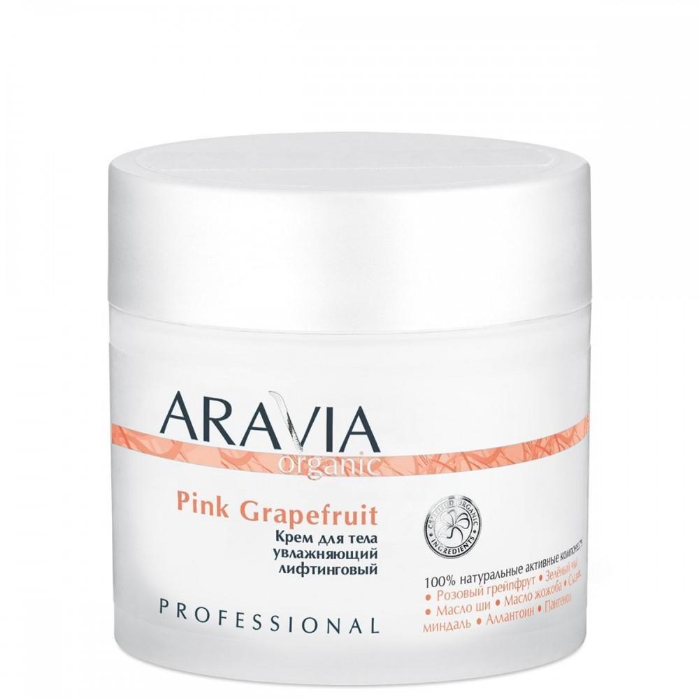 Aravia Organic Pink Grapefruit Крем для тіла 300 мл