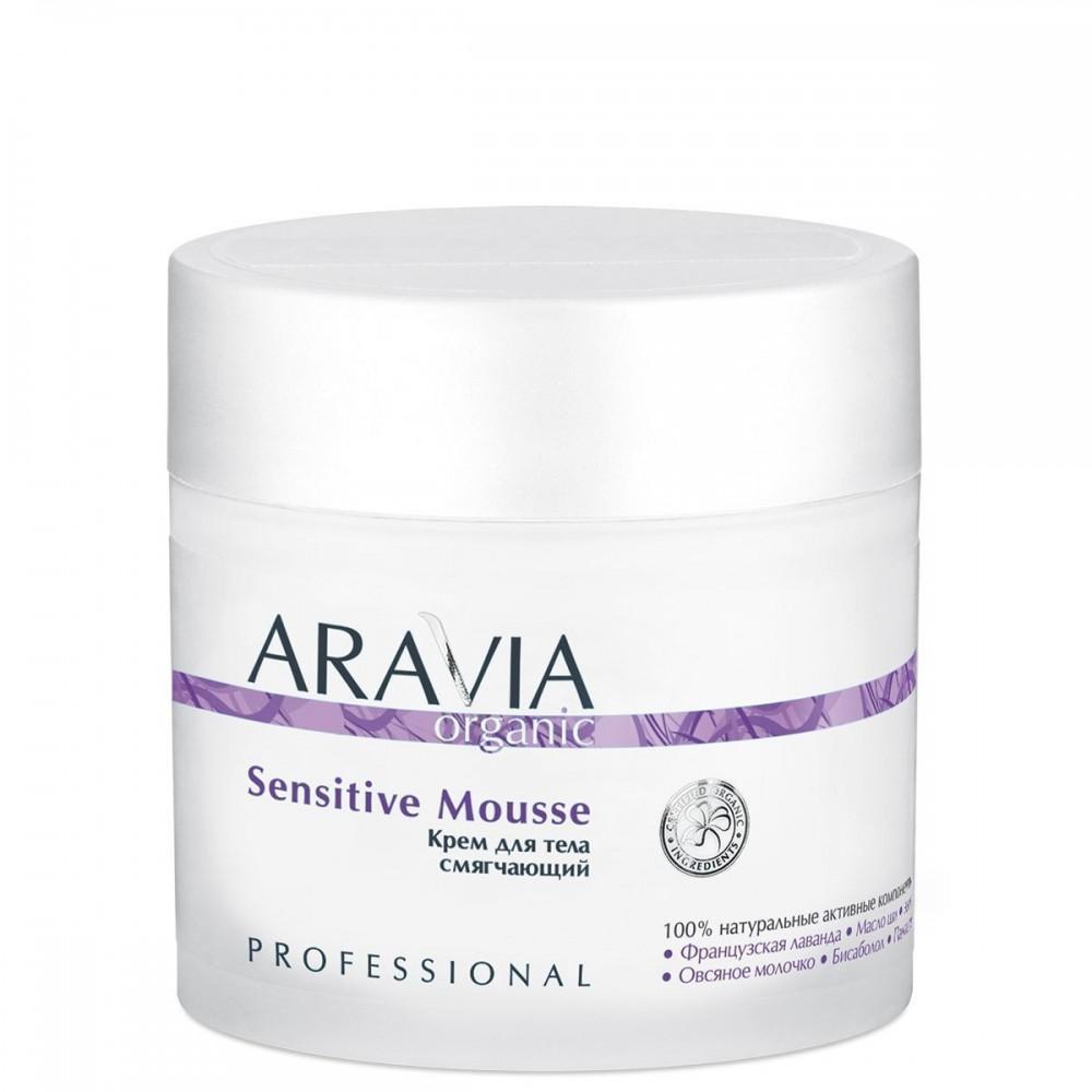 Aravia Organic Sensitive Mousse Крем для тіла пом'якшуючий 300 мл