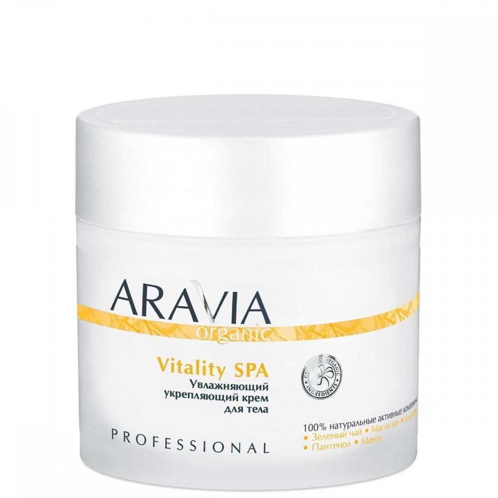 Aravia Оrganic Зволожуючий зміцнюючий крем для тіла Vitality SPA 300 мл