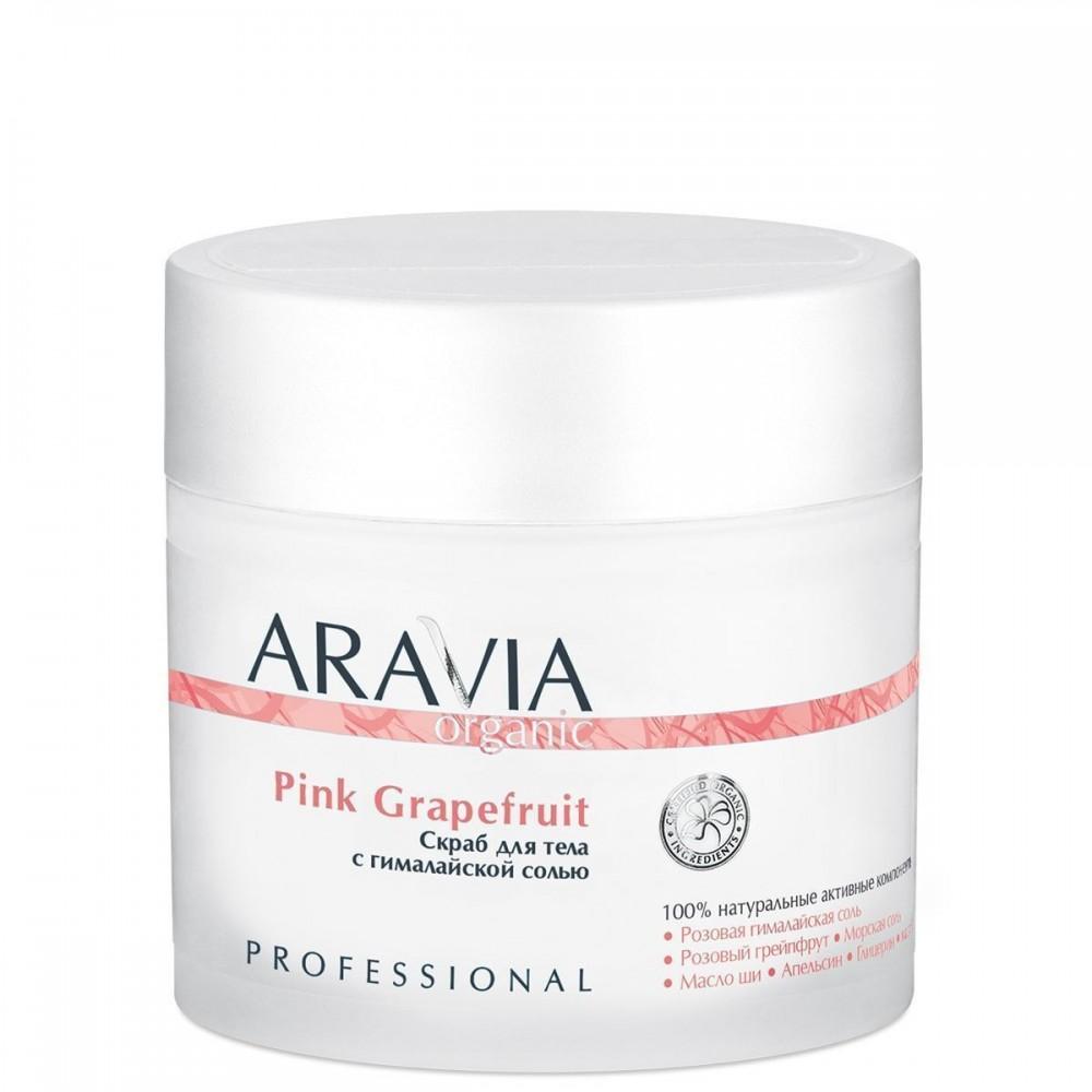 Aravia Organic Pink Grapefruit Скраб для тіла з гімалайською сіллю 300 мл