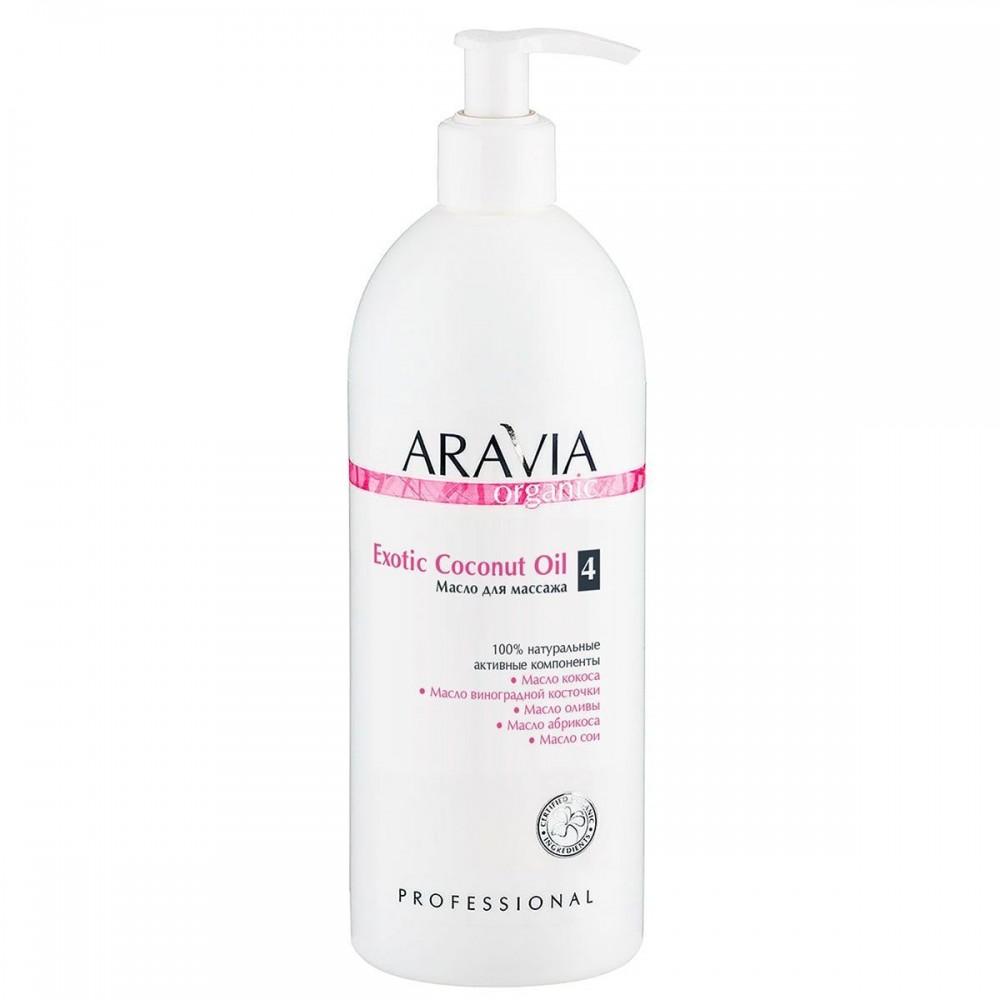"Aravia Organic Олія для розслаблюючого масажу ""Exotic Coconut Oil"" 550 мл."