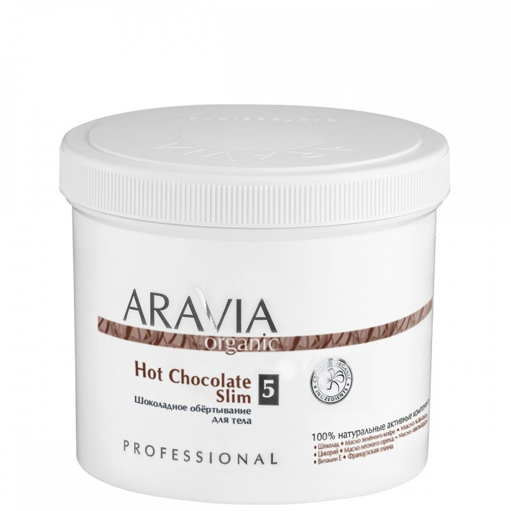 Aravia Organic Hot Chocolate Slim Шоколадне обгортання 550 мл