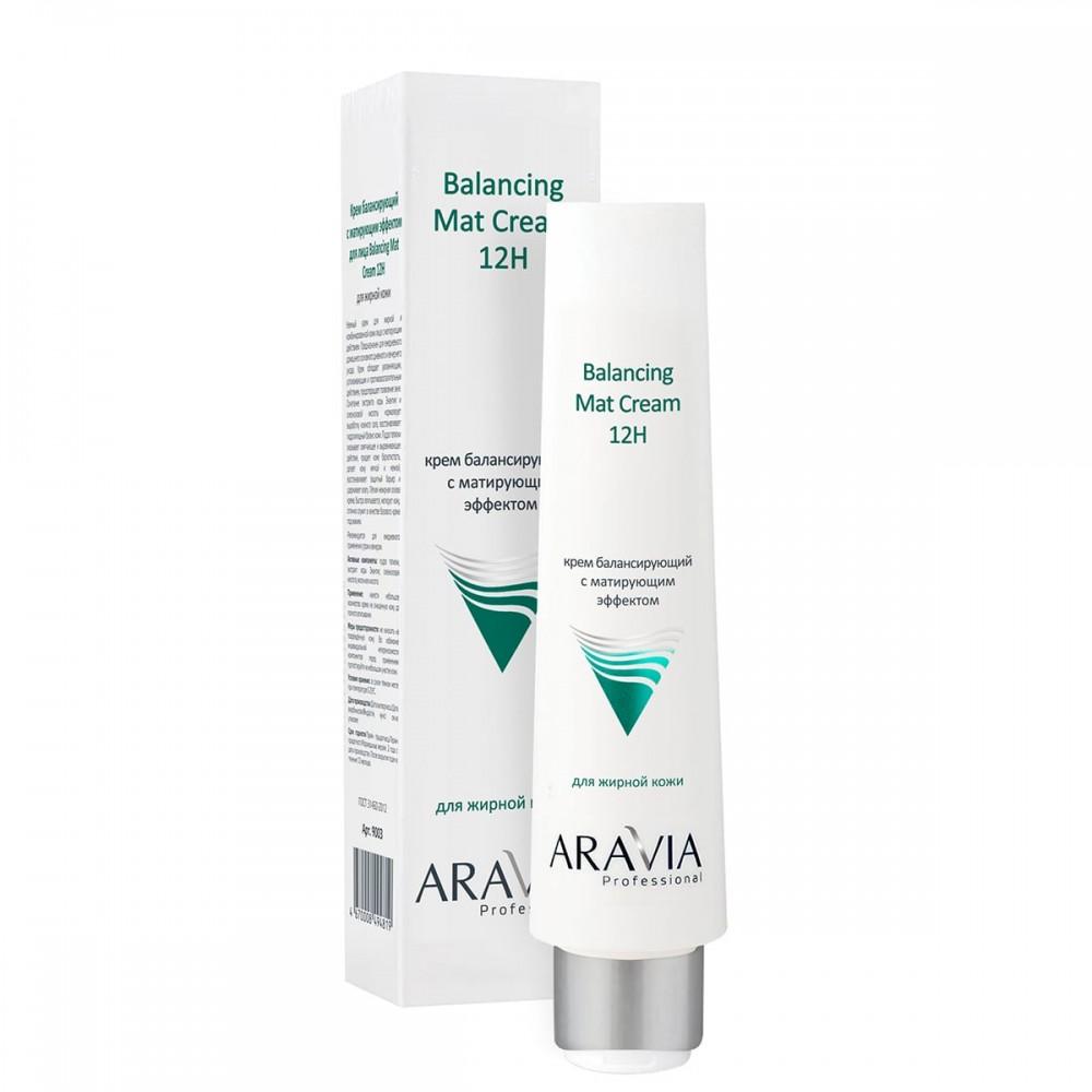 Aravia Professional Крем для обличчя балансуючий з матуючим ефектом 100 мл