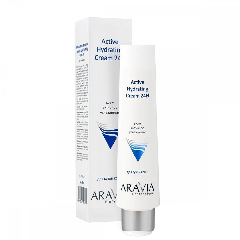 "Aravia Professional Крем активне зволоження для обличчя ""Active Hydrating Cream"" 100 мл"