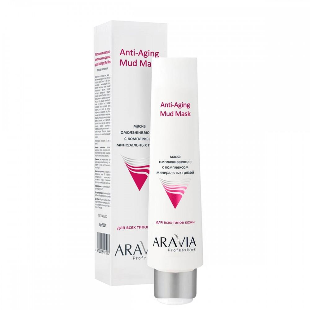 Aravia Professional Anti-aging Mud Mask Маска омолоджуюча з мінеральними грязями 100 мл