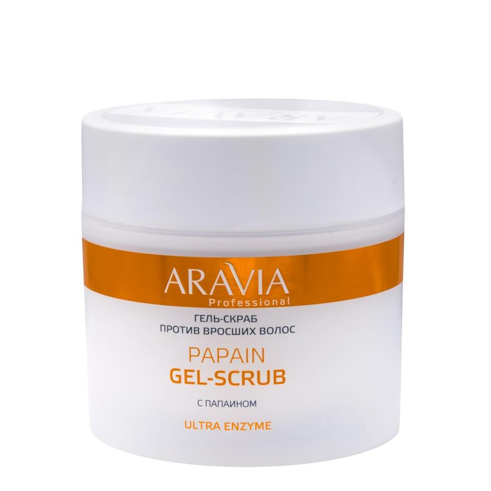 Aravia Professional Papain Gel-Scrub Гель-скраб проти врослого волосся 300 мл