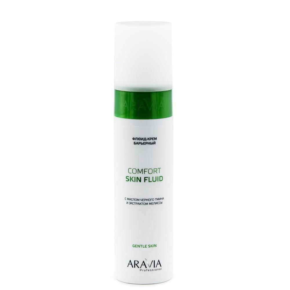 Aravia Professional Comfort Skin Fluid Флюїд бар'єрний з маслом чорного тимину 250 мл