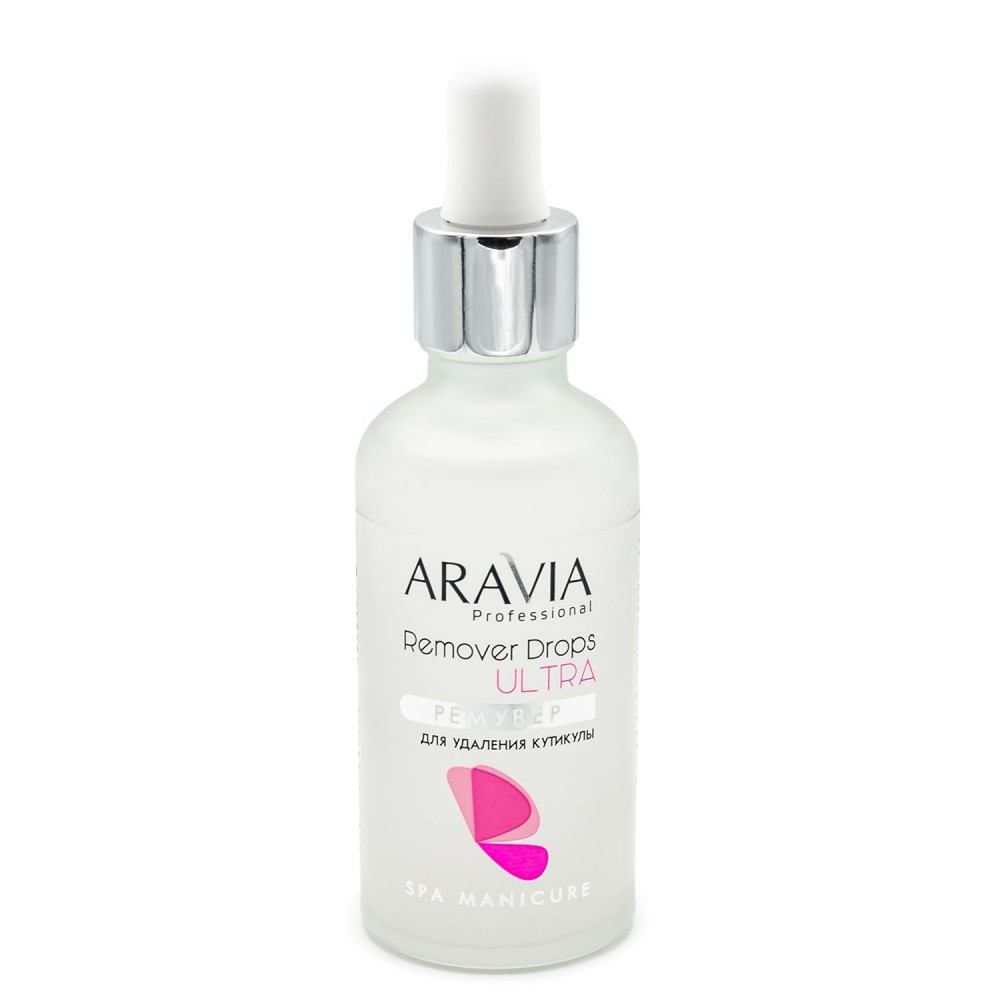 Aravia Professional Remover Drops Ultra Ремувер для видалення кутикули 50 мл