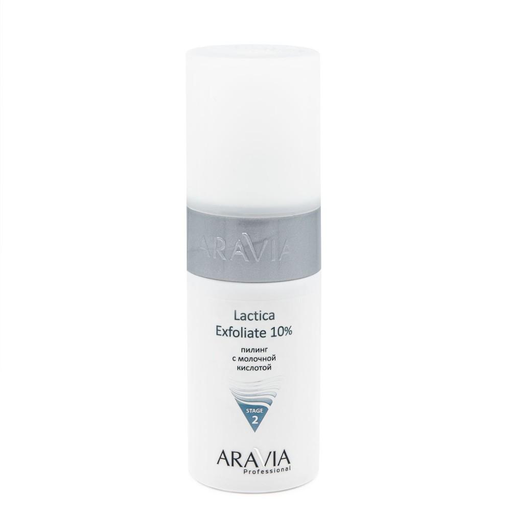 Aravia Professional Lactica Exfoliate Пілінг з молочною кислотою150 мл